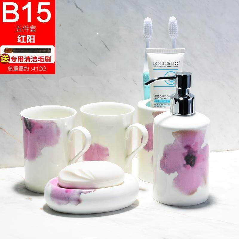 Buy European Style Toothbrush with Washed Kit China Bathroom Supplies Cup Ceramic Sanitary Ware Five Set Marriage Gift Singapore