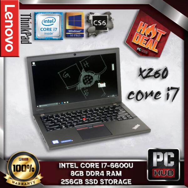 LENOVO THINKPAD X260 ULTRABOOK - 6TH GEN INTEL CORE I7-6600U / 8GB DDR4 RAM / 256GB SSD STORAGE / WINDOW 10 PRO GENUINE / LAPTOP [ 100% WARRANTY POLICY ] Malaysia