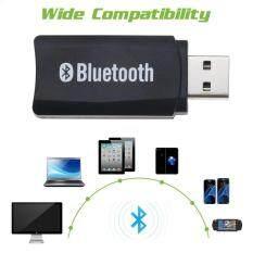 Bộ Thu Âm Thanh Bluetooth USB, Đầu Nối Chuyển Đổi Dongle Âm Thanh Nổi AUX Bluetooth 3.5Mm Không Dây Loa DVD PC Gia Đình Cho Điện Thoại Xe Hơi Tai Nghe MP3