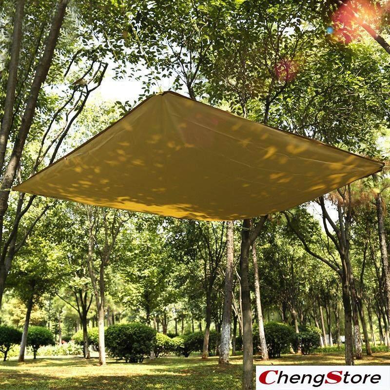 Sun Awning Sunshade Canopy Sun Beach Parking Shed Car Tent Rain Shelter Tent Ultralight Tarp Outdoor Camping Equipment 180*145CM