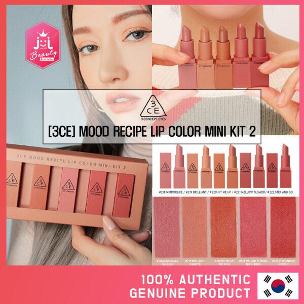 Buy [KOREAN BEAUTY]3CE MOOD RECIPE LIP COLOR MINI KIT 2 1.3gx5ea #3ce#lipstick Singapore