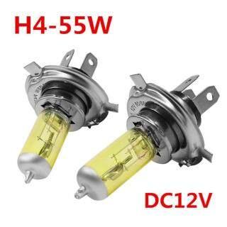 2x H4 55W 5000K Xe Xenon Gas Halogen Đèn Pha Đèn Pha Bóng Đèn Màu Vàng thumbnail