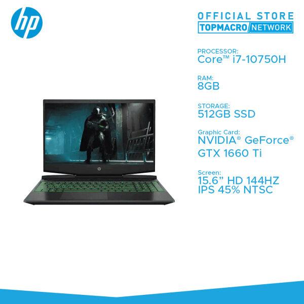 HP Pavilion Gaming Laptop 15-dk1133TX (i7-10750H /LCD 15.6 FHD/8GB/512GB SSD/ GTX 1660TiMax-Q 6GB/W10 Home/2yr) Malaysia