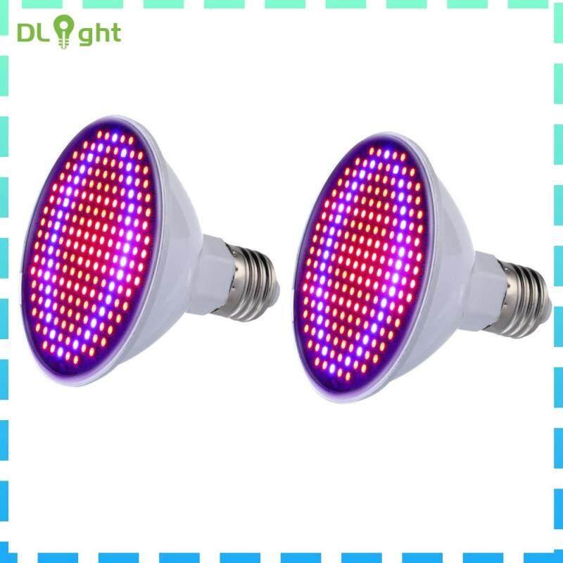 【Dlight】2 Cái E27 SMD 24W Trồng Cây Ánh Sáng Đèn Thực Vật 200 LED