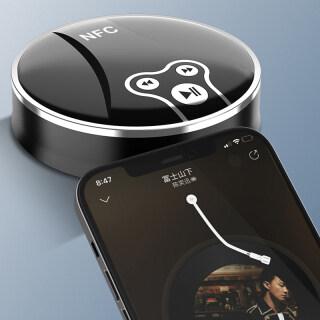 Avoize COD Free Vận Chuyển Bt-18 Bộ Chuyển Đổi 5.0 Tương Thích Bluetooth Bộ Thu Tương Thích Bluetooth Aux Bộ Chuyển Đổi Tương Thích Bluetooth, Bộ Phát 5.0 Tương Thích Bluetooth Hai Trong Một thumbnail