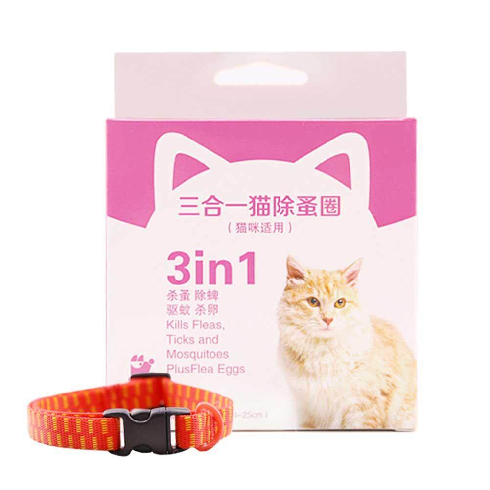 Adjustable Cats Collar Pets Anti Insect Mosquitoe Collar By Deetee Shop.