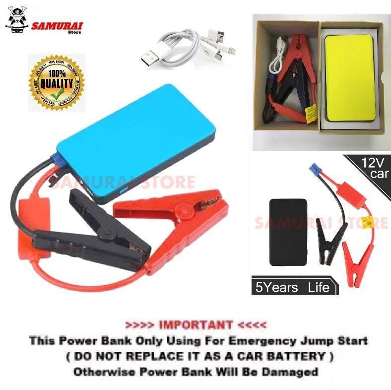 12V 20000mAh Mini Portable Multi Functional Car Jump Starter Power Booster  Battery Charger Emergency Start Charger Portable Emergency Power Bank & Car