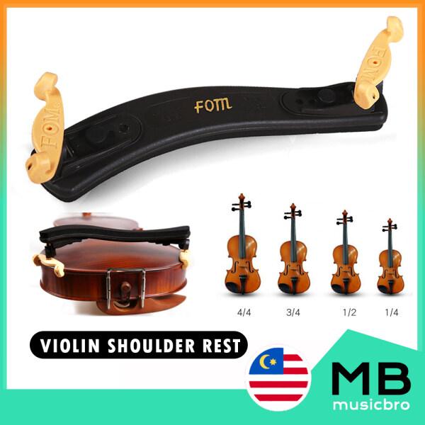 FOM Violin Shoulder Rest KPE Violin Shoulder Rest Size 4/4, 3/4, 1/2, 1/4 All Size Shoulder Rest Violin Malaysia