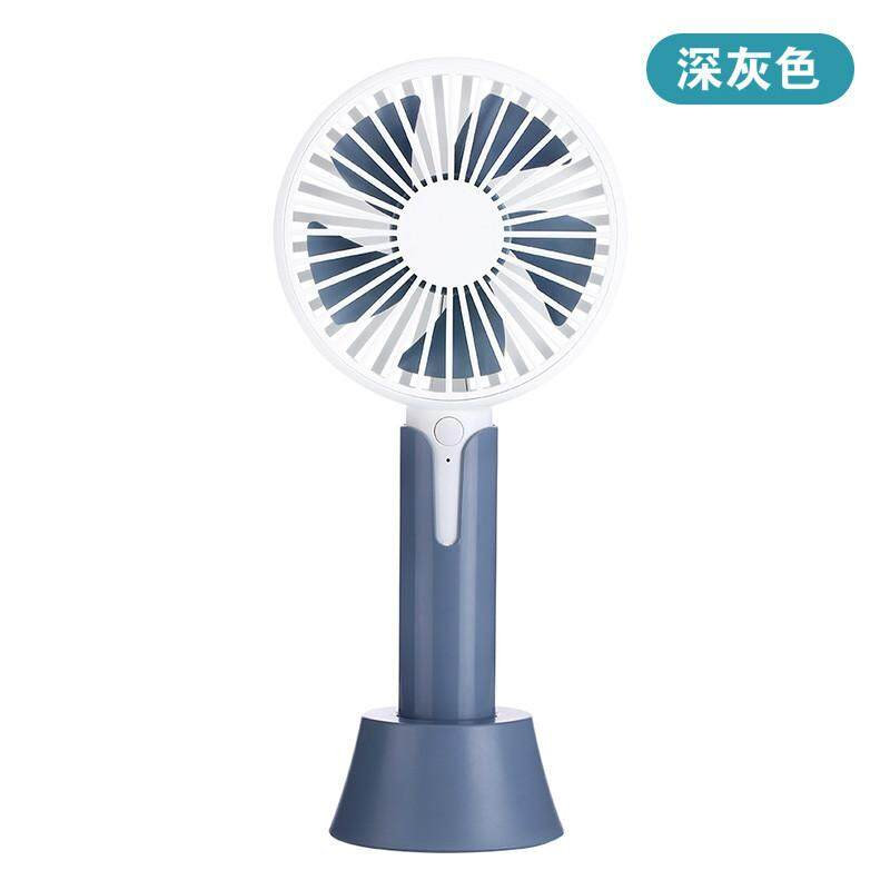 Small fan portable handheld portable USB rechargeable small fan office desktop student dormitory bedroom bed car ultra-quiet hand-carrying wind cartoon cute net red