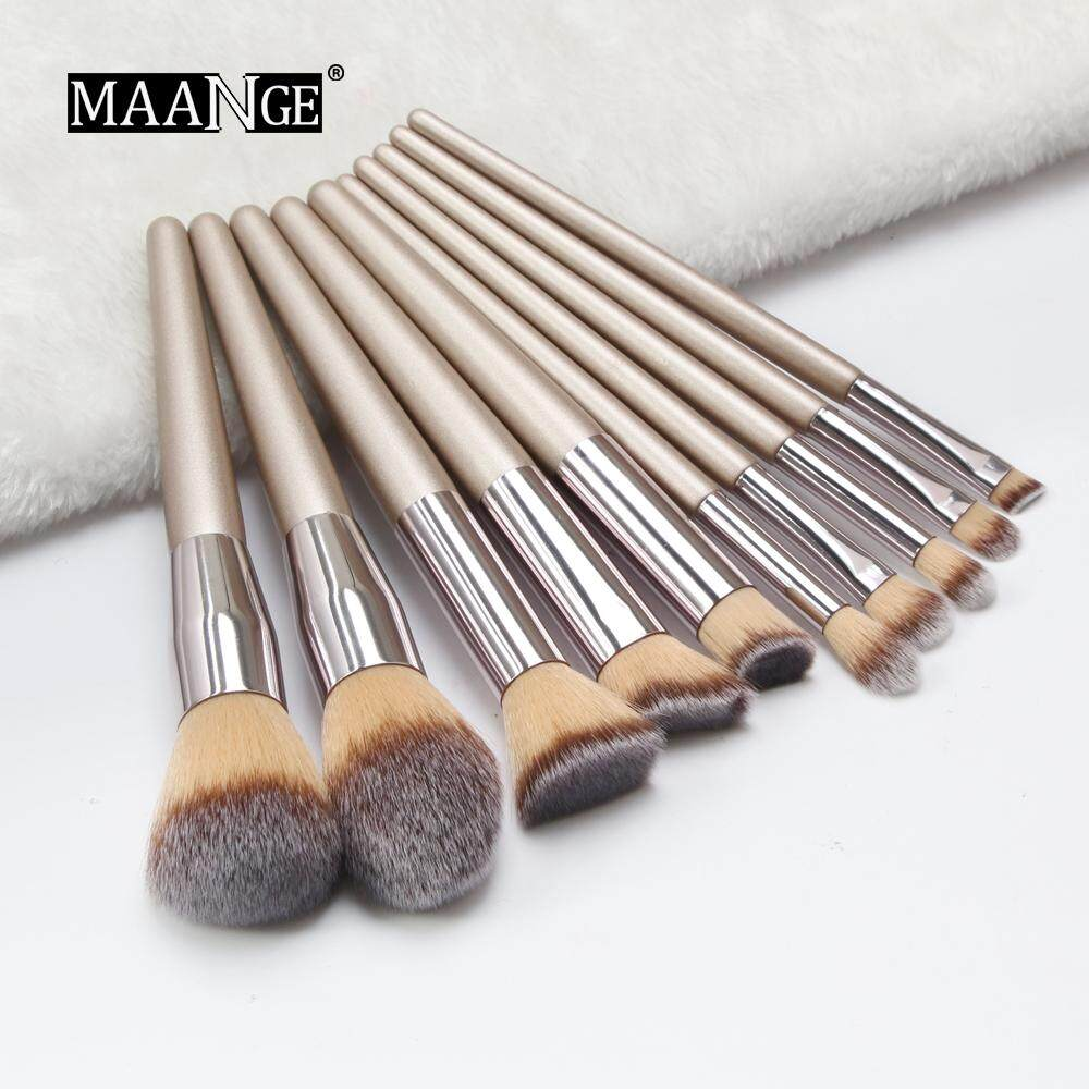 MAANGE 10PC Champagne Gold Cosmetic Brush Set Foundation Powder Make Up  Brush