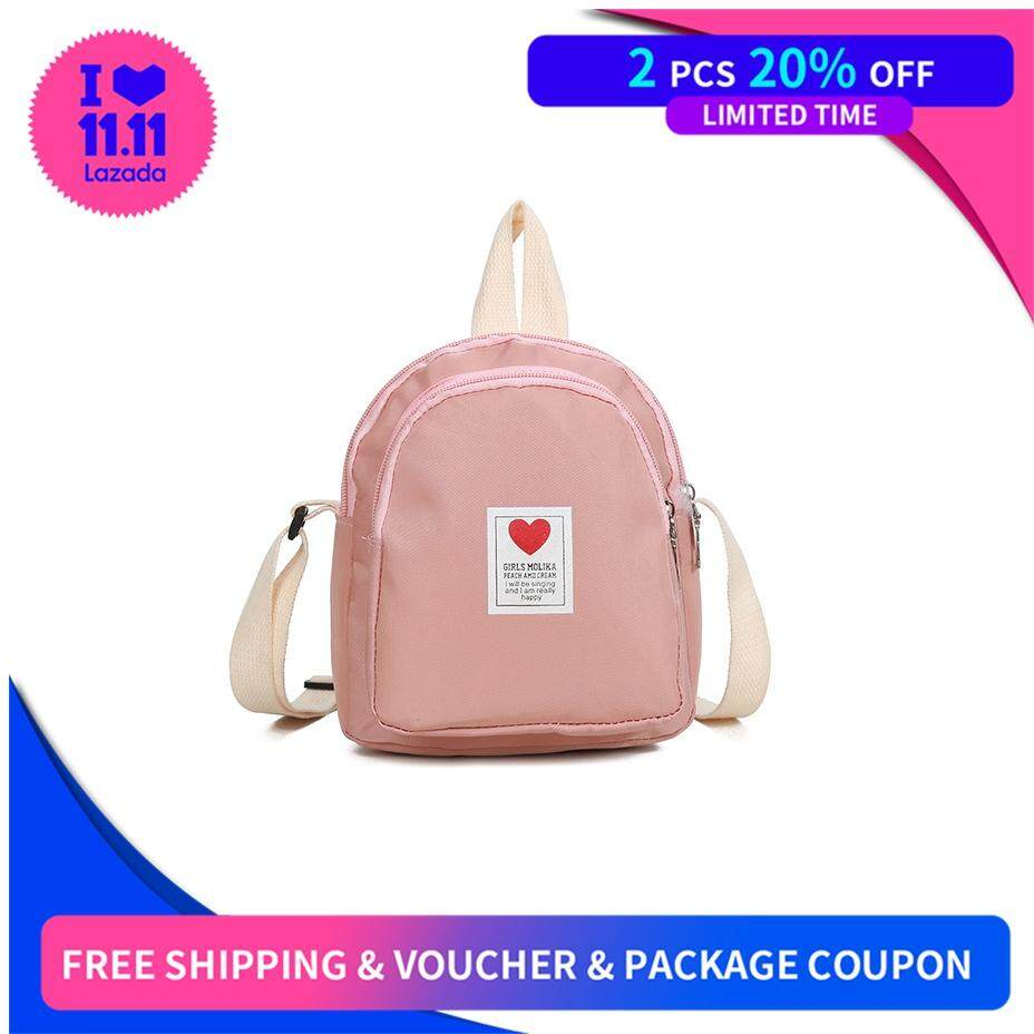 New Korean Children Satchel Childrens Bag Cute Peach Heart Cross Bag Travel Light Small Cloth Bag Parent-child Bags Fashion