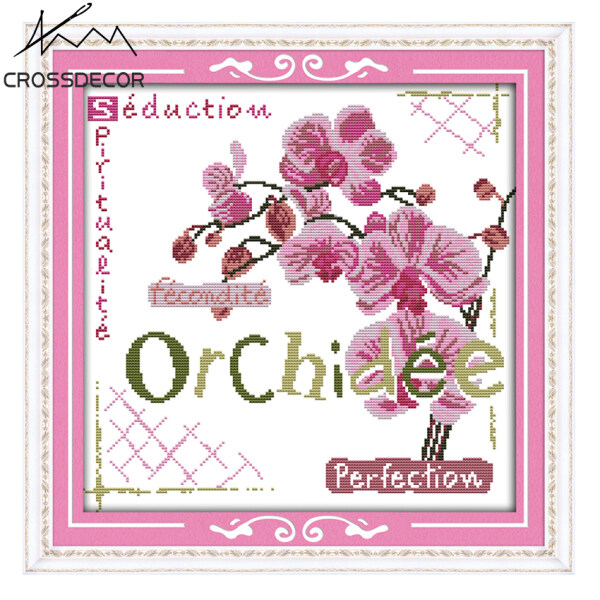 Cross Stitch Printed Complete Kit Flower Pattern Orchid Stamped Canvas Handmade 11CT 14CT Needlework DIY Handmade Embroidery Cotton Thread Set Factory Outlet Room Home Decor Handicrafts Sewing Kit Sale