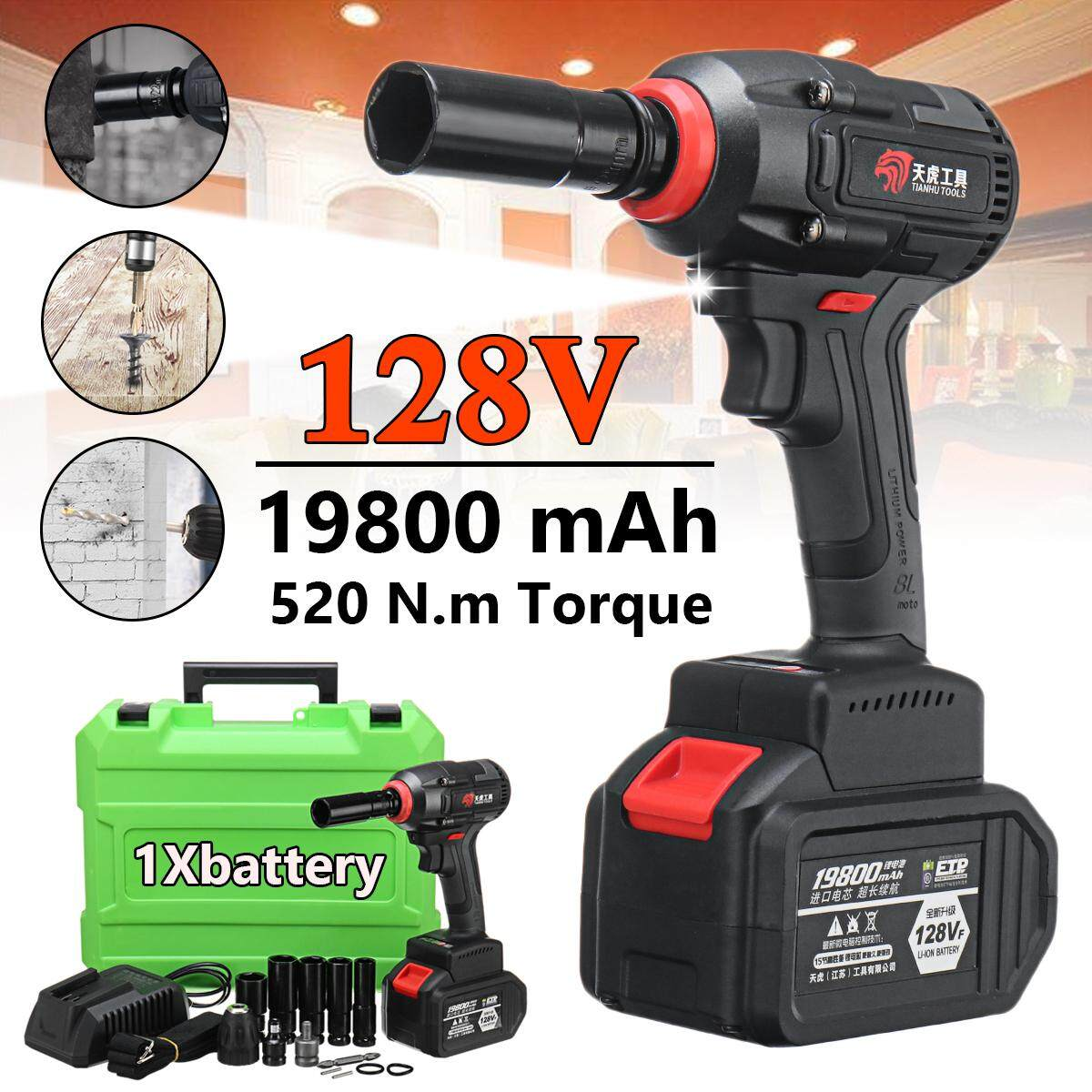 128V Heavy Duty Cordless Impact Wrench Drill Driver Motor Torque Battery
