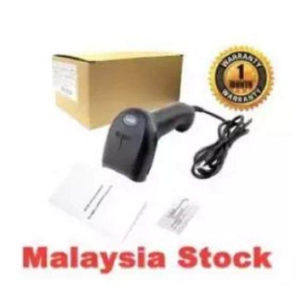 Ready Stock Handheld Wired 1D Laser Bar code Reader Barcode Scanner For Supermarket