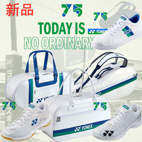 Authentic YONEX [its] authentic YY BA31WAE 26 aex 12 marks the 75th anniversary of the ap side bags badminton bags