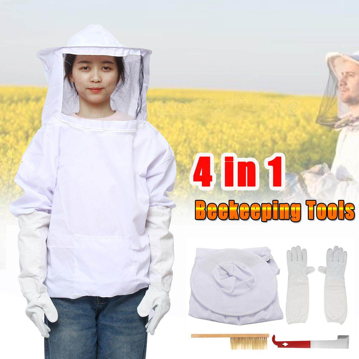 4 in 1 Set Beekeeping Equipment Veil Suit Bee Brushes Gloves Hook Hive Tools