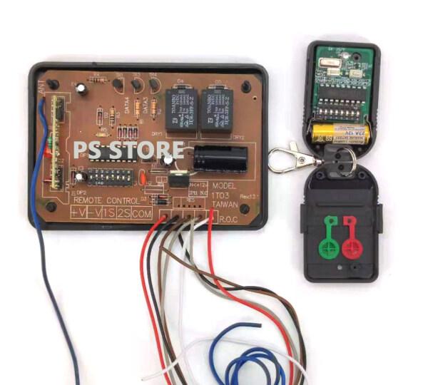 Remote Control Autogate 330mhz ( Remote control Set / 1Transmitters /1 Receiver door )