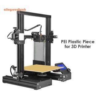 Máy In 3D Chuyên Nghiệp PEI Sheet 305 254 235 157 150 120Mm Cho In 3D Xây Dựng Bề Mặt thumbnail
