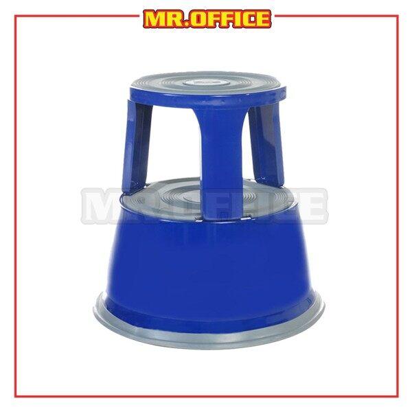 MR.OFFICE : Kick Step Stool / Bangku