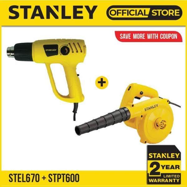 STANLEY STEL670 HOT AIR GUN 2000W + STANLEY STPT600 BLOWER 600W