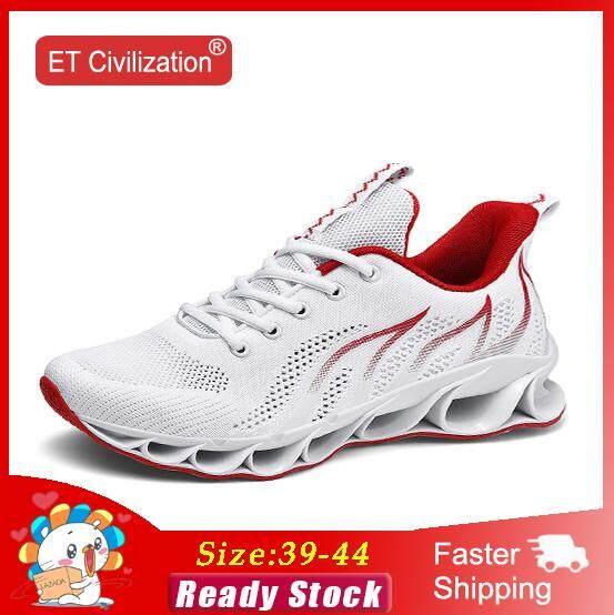 ET Peradaban Klasik Sepatu Pria Lembut Bantalan Karet Sepatu Lari Pria Pelatih Baru Kebugaran Outdoor Menjalankan Olahraga Sepatu Pria