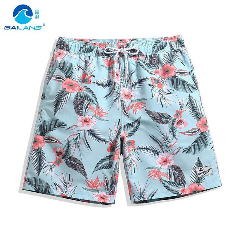 8a788eb206 Buy Swimwear Trunks | Perry Boxer | Lazada.sg
