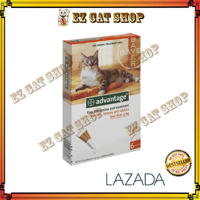 Advantage Flea Treatment for Cats and Kittens Less Than 4kg(4 pipet)