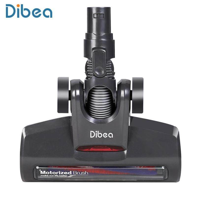 Dibea Professional Cleaning Head for Dibea D18 Vacuum Cleaner Singapore