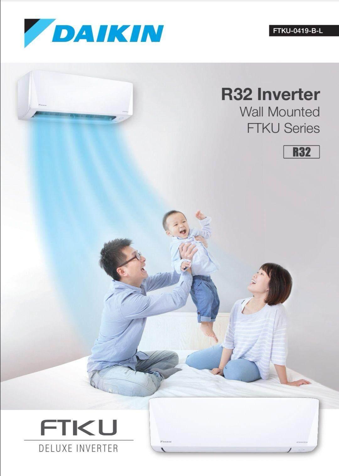 Daikin R32 Inverter Wall Mounted FTKU Series FTKU35A & RKU35F 1.5hp Inverter Wall Mounted Air Conditioner (R32) - 5 star Energy Saving