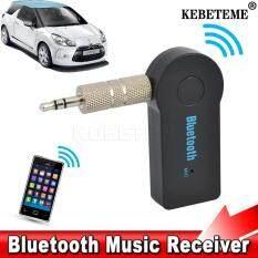 Bộ Chuyển Đổi Âm Thanh Không Dây Bluetooth KEBETEME Kèm Mic Rảnh Tay Bộ Phụ Kiện Âm Thanh Nổi Aux 3.5Mm Dùng Cho Tai Nghe Điện Thoại Máy Tính DVD Gia Đình Trên Ô Tô MP3