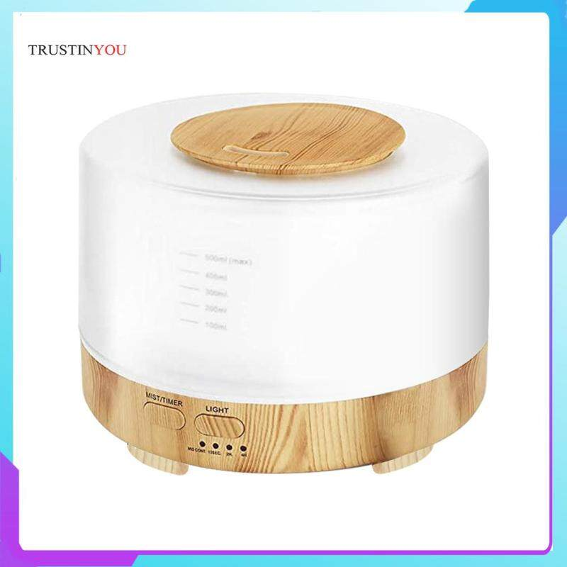 500ml Mute Air Humidifier Ultrasonic Aromatherapy Wood Grain Air Diffuser with Colorful Night Light Singapore