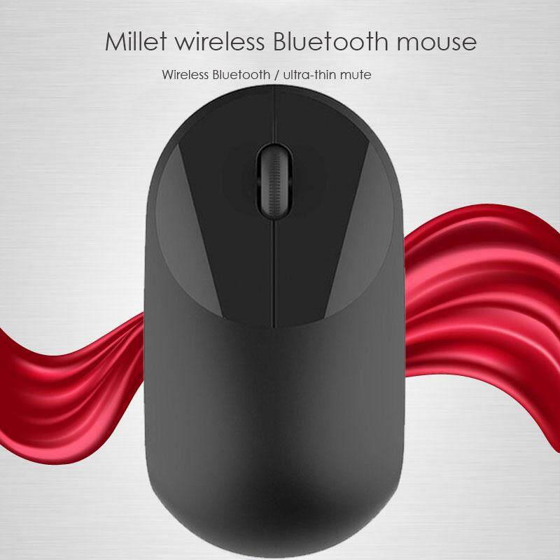 Portable Wireless Mouse 1200DPI 10M MSB01TM 2.4GHz Working Rechargeable PC Mute Control Tablet Optical Mice Internet Cafe Laptop Computer for Xiaomi
