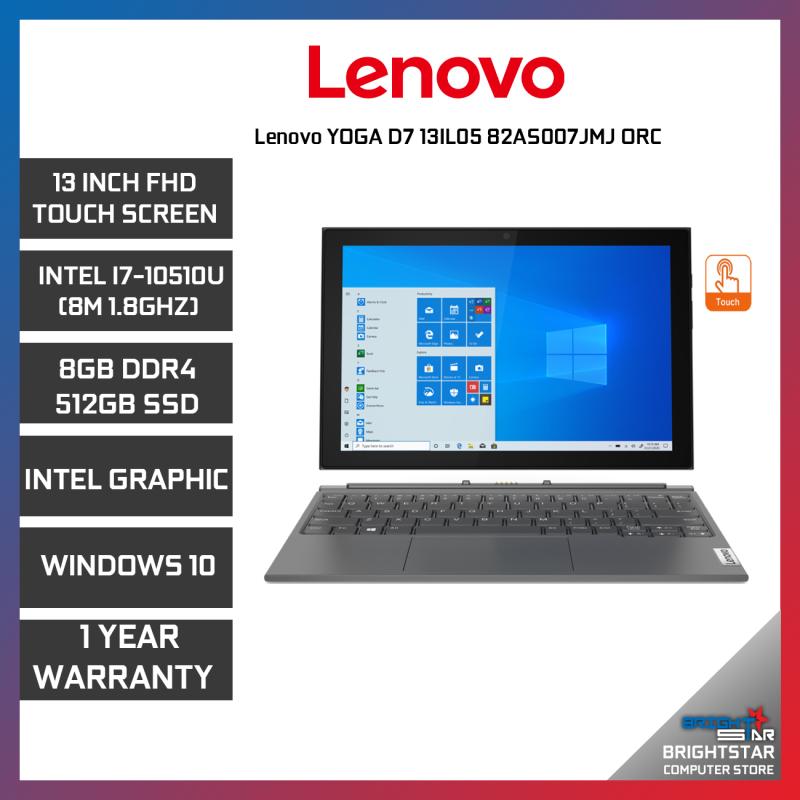 LENOVO YOGA DUET 7 13IML05 82AS007JMJ LAPTOP ORCHID 13 FHD / INTEL I7-10510U / 8GB / 512GB SSD / INTEL INTEL / 1 YEAR WARRANTY + Free Additional 6 Month Warranty Malaysia