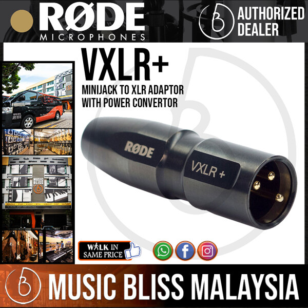 Rode VXLR+ 3.5mm to XLR Adapter with Power Convertor Malaysia