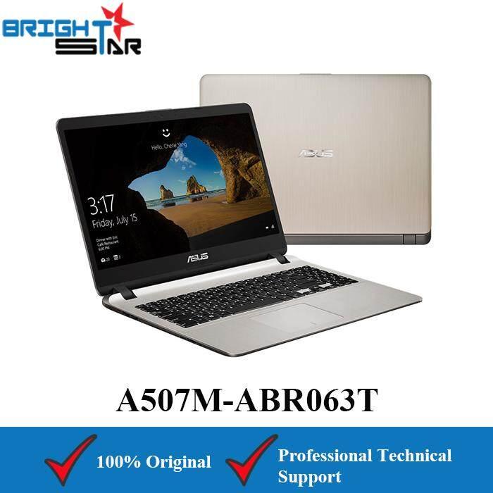 ASUS VivoBook A507M-ABR063T Gold (Intel Celeron N4000/4GB/500GB HDD/Intel HD/15.6Inch)