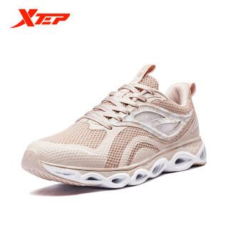 Xtep [Công Nghệ Giảm Rung] Giày Chạy Bộ Nữ, Giày Thể Thao Đế Mềm Mùa Xuân Mới 2020 Giày Nữ 880118110069 thumbnail
