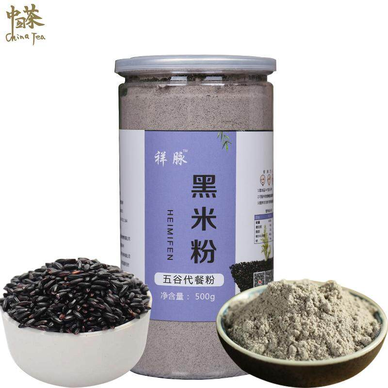 [High Quality, Fast Delivery] Black Rice Flour, Meal Replacement Powder 500g