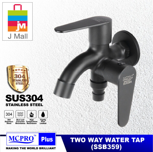 MCPRO Plus Black Oxide Coated On Stainless Steel SUS 304 Bathroom Faucet Two Way Tap (SSB359)