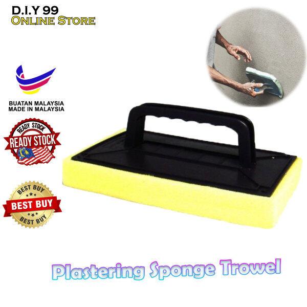 Yellow Sponge Scrub Trowel With Handle for Plaster Cement Simen Tiles/ Sponge Mosaic  / Plastering Tool