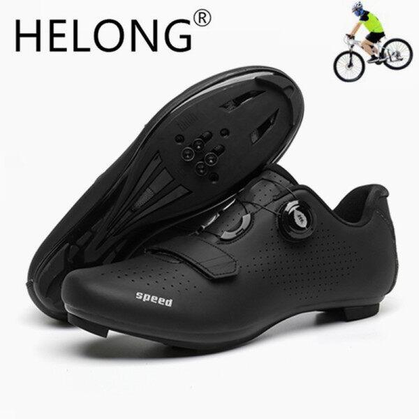 HELONG Chất Lượng Cao MTB Giày Đi Xe Đạp Nam Và Nữ Sợi Carbon Road Bike Giày Đua Xe Đạp Sneaker Phụ Nữ Tự Khóa Đi Xe Đạp Giày Thể Thao