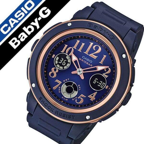 100% ORIGINAL CASIO BABY-G BGA-150PG-2B1 SPORT WATCH BGA-150PG-2B2 BGA-150PG-5B1 BGA-150PG-5B2 Malaysia