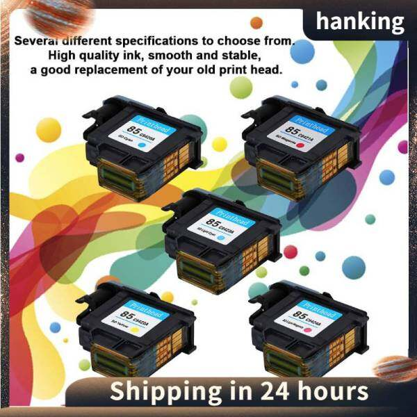 [hanking] For HP85 High Quality Ink Print Head Replacement for HP Designjet 30/90R/130 Series A set of 5PCS