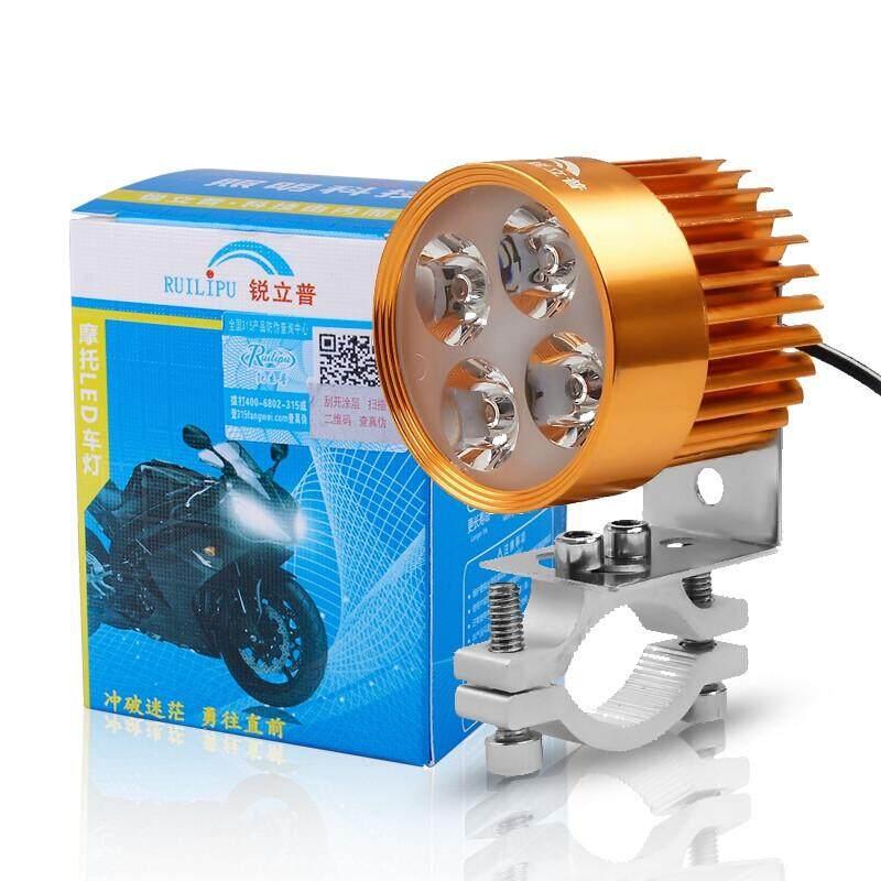 Đèn LED xe máy Đèn điện đèn pin đèn Đèn Ngoài Trời giỏ xe đèn pha LED sáng ống kính mô hình-[[Golden-16W]] + kẹp