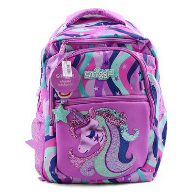 Three sheep the Smiggle School Backpack (30 x 42 x 13cm )