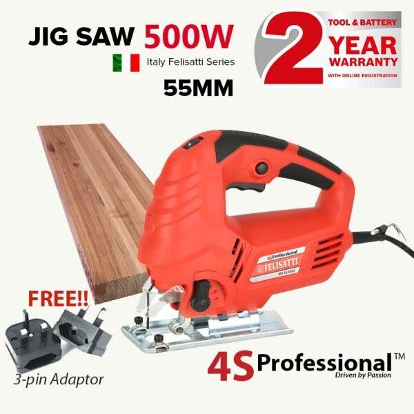 4S Professional Jig Saw Heavy Duty 500W 55mm - Italy Series Jigsaw