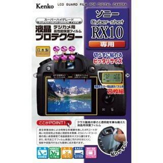 Kenko LCD Bảo Vệ Phim LCD Bảo Vệ SONY Cyber-shot RX10 Cho KLP-SCSRX10 thumbnail