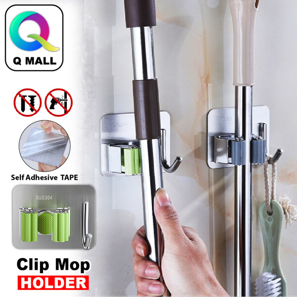 Q MALL SUS304 Stainless Steel 1 Hook 1 Clip Mop Broom Wall Holder Hook Steel Hanger Steel Coat Hook (Colour cannot choose)