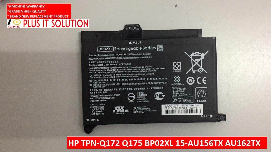 HP TPN-Q172 Q175 BP02XL 15-AU156TX AU162TX BATTERY LAPTOP Malaysia