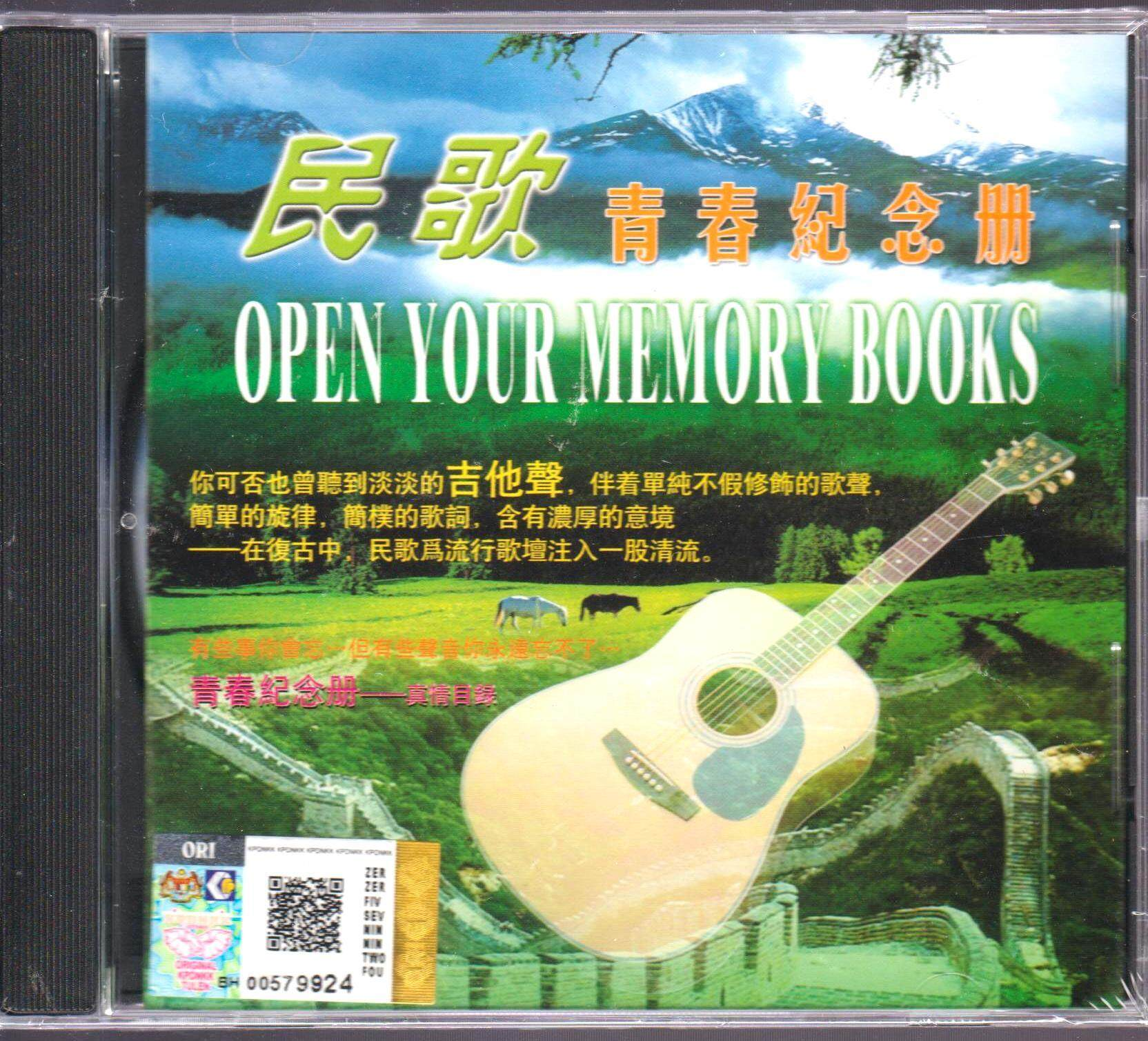 New Cd Open Your Memory Books 民歌青春纪念册 By Onekm Animation Shop.