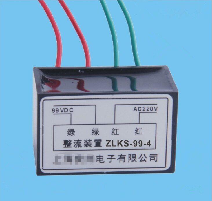 บัลลาสต์ ZLKS-99-4 มอเตอร์เบรค Fast Rectifier Power แม่พิมพ์